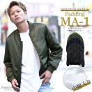 ジャケット メンズ MA-1 中綿ジャケット MA1 ダウンジャケット improves 冬服 春服 冬 春 送料無料 選べる福袋対象