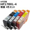 ヒューレットパッカードインク HP178XL-4 互換インク 4色マルチパック 増量タイプ ,黒+1個サービス HP 1年保証 ICチップ付 送料無料