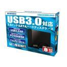 MARSHAL 8TB/USB3.0対応 3.5インチ SATA HDDケース MAL-5235SBKU3【送料無料】