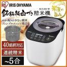 精米機 家庭用 米屋の旨み 銘柄純白づき RCI-A5-B アイリスオーヤマ (あすつく)