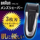 シェーバー 髭剃り ヒゲ剃り 電動シェーバー ブラウン シリーズ1 197S-1S
