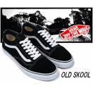 VANS OLD SKOOL BLACK/【バンズ オールドスクール】/送料無料/【USA企画】