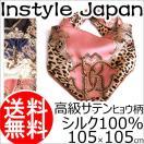 シルク100%  高級サテンスカーフ(ピンク・ネイビー・ホワイト・ブラック) 赤 紺 白 黒 サテン 厚手 ツヤあり サイズ:88×88cm