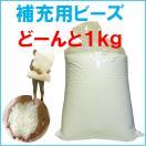 【送料無料】(北海道・沖縄・離島を除く)...