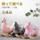 【1,000円オフ★】乗り物 おもちゃ 木馬 木...