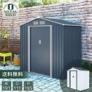 メタルシェッド S101A-GR 物置 屋外 屋外収納 おしゃれ スチール おしゃれ 収納庫 サイクルガレージ バイクガレージ(代引不可)