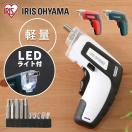 (セール)充電式電動ドライバーセット LEDライト付き RD110 アイリスオーヤマ 小型 電動ドリル 電動工具