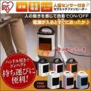セラミックヒーター ストーブ 人感センサー付きセラミックファンヒーター デスク下 JCH-D082T アイリスオーヤマ