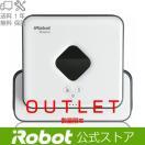 【アイロボット公式ストア】 アウトレットブラーバ371j 【日本正規品】【送料無料】