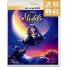 アラジン MovieNEX [ブルーレイ+DVD+デジタ...