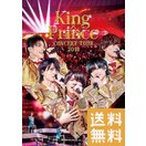 King & Prince CONCERT TOUR 2019 通常盤  ...