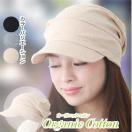 抗がん剤帽子 ゆったり 外出用 レディース 紫外線避け ブラウン つば付き医療用帽子段々キャスケット
