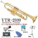 YAMAHA / Trumpet YTR-2330 ラッカー仕上 【管楽器経験者考案!パーフェクト5セット】【福岡パルコ店】