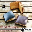 財布 メンズ 二つ折り 本革 ブライドルレザー 名入れ無料 ギフト プレゼント ラッピング