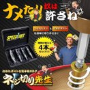 ネジ切り先生 なめたボルト 簡単 取り外す DIY 工具 家具 電子機器 ドライバー 鉄 銅 六角 便利グッズ CM-DZ-1500