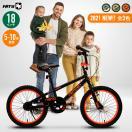 子供用 自転車 18インチ サイドスタンド付き コンパクト高強度フレーム 前後ハンドブレーキ ポップカラー4色