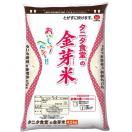 東洋ライス タニタ食堂の金芽米4.5kg