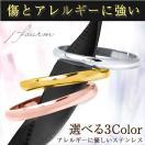 1号からでピンキーリングやスタッキングにも最適!サージカルステンレス製・スリム甲丸リング(2mm幅・選べる3色・1本)