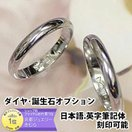 結婚指輪 プラチナ ペアリング シエール 最短翌日出荷 造幣局検定マーク ペア販売 表面光沢 甲丸リング 鍛造