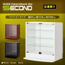 【在庫限り】 JAJAN フィギュアラック セカンド 2nd ワイド 幅83cm 奥行29cm ロータイプ 83シリーズ