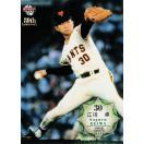 1981年のプロ野球‥チーム・個人成績/スタメンや日本シリーズは ...