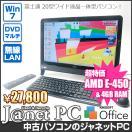 中古パソコン Windows7 20型ワイド液晶一体型 AMD E-450 1.65GHz RAM4GB HDD1TB DVDマルチ 地デジ  Radeon HD 6320 無線LAN Office付属 富士通 EH30/GT【1911】