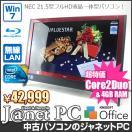 中古パソコン Windows7 21.5型フルHD液晶一体型 Core2Duo E7600 3.06GHz RAM4GB HDD1TB ブルーレイ 地デジ 無線 Office付属 NEC VN770/V【561】