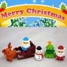 ミニフィギュア消しゴム6個セット サンタクロース(赤サンタ・青サンタ) クリスマスツリー・雪だるま・トナカイ・雪そり