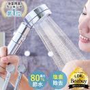 日本製 シャワーヘッド 節水 高水圧 塩素除...