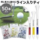 ゴルフ ティ Larouge collectionゴルフ ウッドティー オリジナルロゴ入り3種類(約8.5cm・約7.0cm・約5.5cm)ティー50本入り※