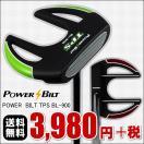 送料無料 パター POWERBILT(パワービルト) POWERBILT TPS BL-900パター ヘッドカバー付き※