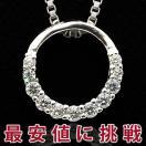 ネックレス レディース/贅沢11粒 リング ネックレス/プラチナ仕上げ/シルバー925 ギフト プレゼント