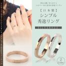 指輪 リング日本製 SILVER925 シンプル秀逸リング純銀製 ペアにも DM便送料無料 K18 レディースアクセサリー