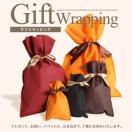 期間限定ラッピング1円☆ ラッピング 包装 プレゼント用 ギフト 選べるカラー バレンタインデー / ラッピングチケット