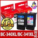 BC-340XL / BC-341XL(大容量) ブラック/カラー対応ジットリサイクルインクカートリッジ Canon JIT-C340BXL JIT-C341CXL