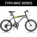 TYPOBIKE(タイポバイク) 206EN|20インチ7段変速ミニベロ