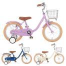 アイクル 16インチ AI16/だいわ自転車 幼児用自転車 【小サイズ】