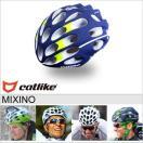 自転車 ヘルメット カットライク MIXINO SM/MD/LG