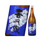 喜久泉(きくいずみ) 吟冠 吟醸酒720ml