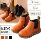 ブーツ キッズ ジュニア シューズ 子供靴 ...