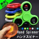 ハンドスピナー 三角 指遊び 独楽回し ストレス解消 Hand spinner 指スピナー ABS