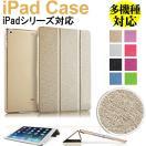 iPad Air iPadAir2 iPad mini/2/3/4/5 iPad...