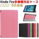 Amazon Kindle Fire7 (2015) Fire7(2017/20...