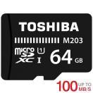 microSDカード マイクロSD microSDXC 64GB ...