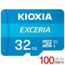 microSDカード マイクロSD microSDHC 32GB Toshiba 東芝 UHS-I 超高速80MB/s  海外向けパッケージ品 TO3208NA-80