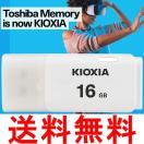 sale USBメモリ16GB 東芝 TOSHIBA 新製品 パッケージ品 ホワイト