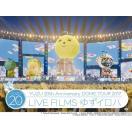20th Anniversary DOME TOUR 2017「LIVE FILMS ゆずイロハ」【DVD】/ゆず[DVD]【返品種別A】