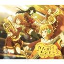 TVアニメ『響け!ユーフォニアム2』オリジナルサウンドトラック「おんがくエンドレス」/松田彬人[CD]【返品種別A】