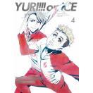 [初回仕様]ユーリ!!! on ICE 4 BD/アニメーション[Blu-ray]【返品種別A】