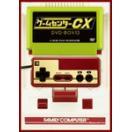 ゲームセンターCX DVD-BOX13/有野晋哉[DVD]【返品種別A】